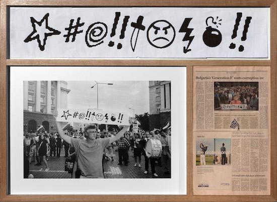 Pravdoliub Ivanov Tools, 2013 B&W photo, newspaper, printed paper 85 x 116 cm framed edition 2 Courtesy of Sariev Contemporary (Plovdiv)
