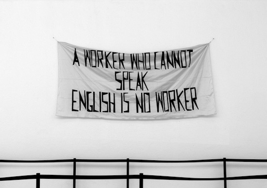 nada-prlja-a-worker-who-cannot-speak-english-is-no-worker-2008-serious-interests-agance-with-thanks-to-mladen-stilinovic
